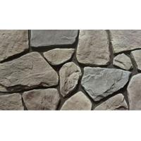 China Lightweight Cultured Stacked Stone Riprap Series Wall Cladding Cultured Stone wholesale