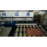 China Vacuum Table Automatic Screen Printing Machine For Car Glass Screen Printing wholesale