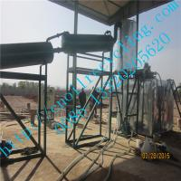 JNC-1 Mixed waste oil recycling to diesel oil machine