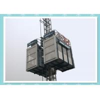 China Passenger And Material Hoist Rack And Pinion Hoists With CE Certificate wholesale
