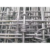 China Farm Guard Cattle Wire Fence Zinc Coating With 0.8-2m Height , Rust Resistance wholesale