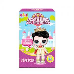 China Matt Lamination Thick Cardboard Varnishing Folding Toy Paper Packaging Box wholesale
