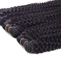 China Highest grade exotic hair DHL Fedex fast deliver minimum shedding virgin Brazilian hair wholesale