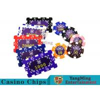 Aluminum Dedicated Casino Poker Chip Set With UV Anti - Release Function for sale