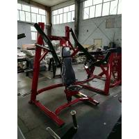 China Durable Custom Gym Fitness Equipment Hammer Strength Gym Workout Equipment wholesale