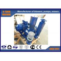 Buy cheap Pipe Cleaning Roots Air Blower , DN125 positive displacement blower aeration fan from wholesalers