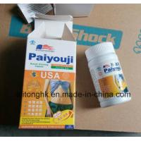 China Paiyouji Slimming Plus Strong Effective Slimming Pills Capsule PAIYOUJI slimming tea fruit plant dietary tea hot selling wholesale