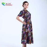 YIZHIQIU Flower Patterns Printed Dress With Collar