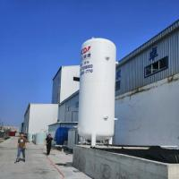 China vertical low temperature pressure vessel for industrial gas equipment system wholesale