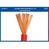 China 300 / 500V Single Core Building Wire And Cable PVC Insulation Flexible RV Electrical Cable wholesale
