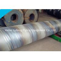 China ERW LSAW WELDED SPIRAL STEEL PIPE/TUBE wholesale
