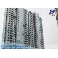 China 800KG 6m Length Suspended Working Platform High Window Cleaning Equipment on sale