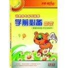 China My Learning Library(English & Chinese)-with Talking Pen wholesale
