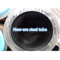 China Thick Round Seamless Line Pipe Hot Rolled Stable Concentricity Large Diameter wholesale