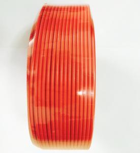 Buy cheap Alambre electrónico de cobre de la base eléctrica del cordón uno de la irradiación del PE from wholesalers