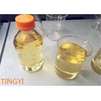 China Oral Anti Estrogen Steroids Oil Clomiphene Citrate / Clomid 50mg/Ml For Bodybuilding wholesale