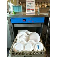 China Small Restaurant Commercial Undercounter Dishwasher Dispenser inside Stainless Steel wholesale