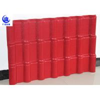 China Asa Synthetic Resin Roof Tile , Spanish Bamboo Wave Pvc Roofing Sheets wholesale