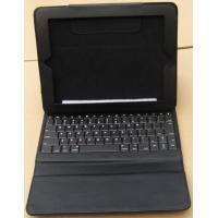 China ABS Scissor Bluetooth Keyboard with Case for iPad on sale