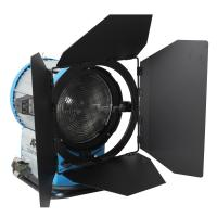 China Compact 2500 HMI 2500W Fresnel Light + 2.5/4KW Ballast + Cable for Film Movie Lighting wholesale
