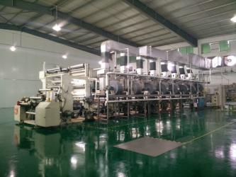 Chaoan Chengtai Printing Co., Ltd.