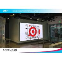 China P5 Flexible LED Display , LED Video Curtain HD resolution for shopping center wholesale