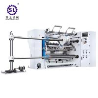 China 300m Speed Automatic Slitting Machine for Paper Plastic Film and Aluminum Foil on sale