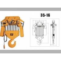 China YT Heavy duty lifting equipment 20 ton electric chain hoist with AC-380V 415V 440V-3P on sale
