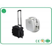 China 1-5L Medical Oxygen Equipment / Oxygen Portable Concentrator With 90-30% Concentration wholesale