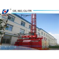 China CHINA Construction Material Elevator Passenger Construction Hoist Manufacturer wholesale