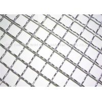 China Coal Plants Durable Stainless Steel Woven Wire Mesh 0.5 - 8 Mm Diameter wholesale