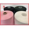 China High Tenacity Spun Polyester Yarn 50/2  For Cuff And Collar Cnf Bangladesh wholesale