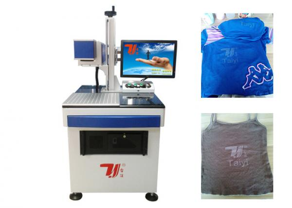 Used clothes in israel images for T shirt laser printing