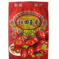 China Gravure Printing Resealable Zip Lock Plastic Bags For Food Packaging Dried fruits wholesale