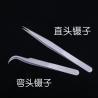 China Durable Stainless Steel Eyelash Extension Tweezers Eyelash Extension Tools wholesale