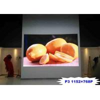 China Small Pixel Pitch P3 Indoor Full Color LED Screen SMD2121 With High Refresh Rate wholesale