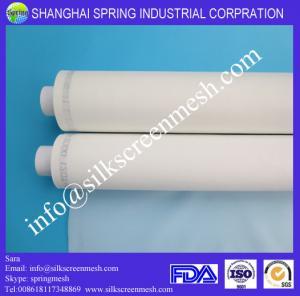 China 59T-60umnylon sieve cloth/nylon xxx&gg series sieve mesh manufacturer/nylon mesh wholesale