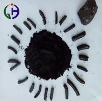 China Modified Coal Tar Epoxy Paint CAS 65996-93-2 Second Grade Inflammable Solid wholesale