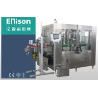 China Aluminum Tin Can Filling Machine Carbonated Energy Drink Canning Filling Sealing Machine wholesale