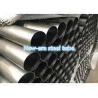 China Boiler / Superheater Welded Steel Pipe Astm A178 Erw Round Shape 0.9 - 9.1mm WT Size wholesale