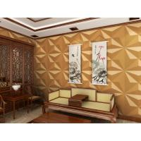 China High End External Wall Cladding Custom 3D Wall Panels / 3D Wall Covering Waterproof wholesale