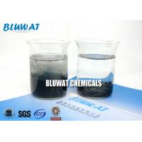 China Medium Molecular Weight and Low Charge Polyelectrolyte Flocculant ECO - friendly Water Purifying Chemicals wholesale