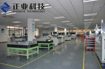 GUANGDONGZHENGYE  TECHNOLOGYCO.,LTD.