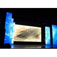 Buy cheap Inside Ultra Thin Smd Stage Led Screen Background With 4.81mm Pixel from wholesalers