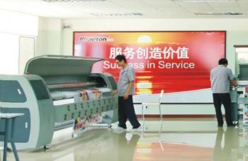 Guangzhou Caizhiheng Equipment Co., Ltd