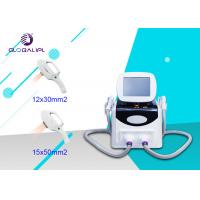 China Mini Home Vascular Therapy SHR IPL Machine 2200W With IPL 5 Filters wholesale