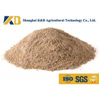 China Customized Specification Fish Meal Powder Provide Third Party Inspection wholesale