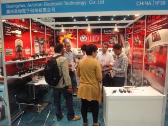 Guangzhou Autolion Electronic Technology Co., Ltd