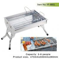 China Charcoal barbecue grill wholesale