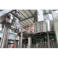 China Yogurt Pulpy Puree Jelly Sauce Filling Machine For HDPE Bottle Electric Driven wholesale